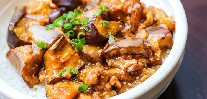 recette-daubergine-au-curry